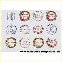 Набор наклеек (стикеров) для журналинга 1-040