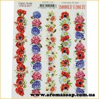 Набір наклейок (стікерів) 119 Summer flowers
