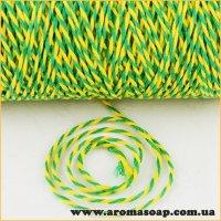 Шнур бавовняний Зелений з жовтим 2м