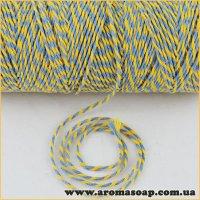 Шнур бавовняний Блакитний з жовтим 2м