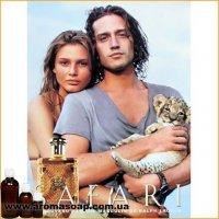 Safari (мужской) парф.композиция