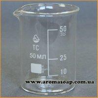 Стакан стеклянный с носиком 50 мл