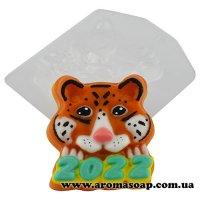 2022 Тигр 110 г (пластик)