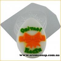 Яйцо плоское с бантом Світлої Пасхи 87 г (пластик)