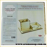 Деревянный органайзер для бумаги и письменных принадлежностей