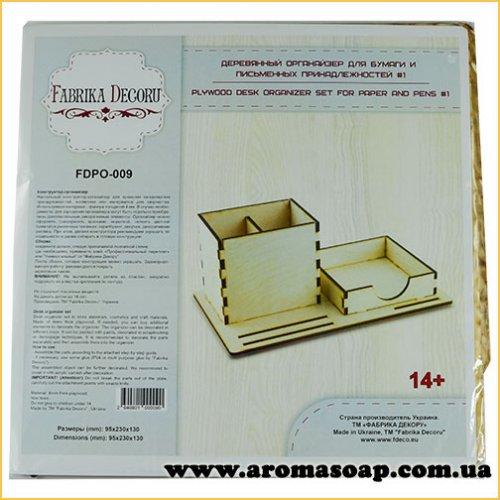 Дерев'яний органайзер для паперу і письмового приладдя