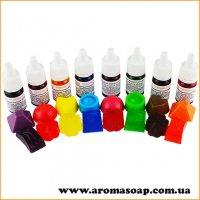 Набір з 8шт рідких жиророзчинних барвників по 10 мл
